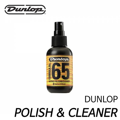 던롭(DUNLOP)폴리쉬 클리너 FORMULA NO. 65 GUITAR POLISH & CLEANER